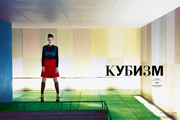 L'Officiel Ukraina small.jpg